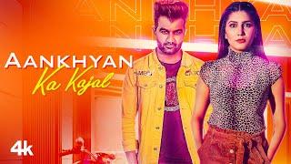 Official Video: Aankhyan Ka Kajal Amit Dhull Feat. Sapna Choudhary New Haryanvi Video Song 2020
