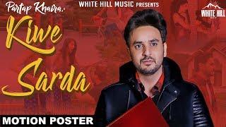 Kive Sarda (Motion Poster) Partap Khaira | Releasing 22nd March | White Hill Music