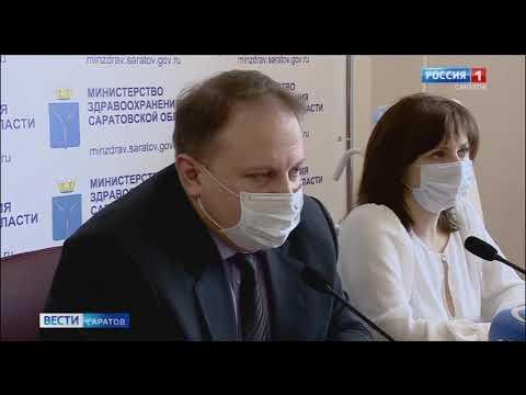 В Саратове не выявлено новых случаев коронавируса