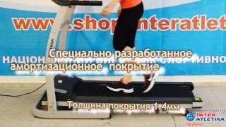 Беговая дорожка InterFit Santana KL-1301 - Видео обзор от компании ИнтерАтлетика