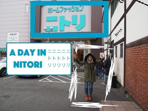 A Day in Nitori ニトリ | osharegirl