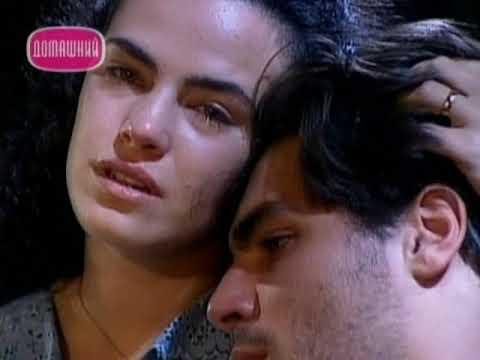 Земля любви (103 серия) (1999) сериал