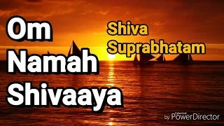 Shiva Suprabhatam - Srisaila Mallikarjuna Suprabhatam