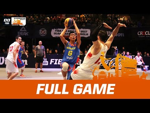 Japan v Mongolia - Full Game - FIBA 3x3 Asia Cup 2017
