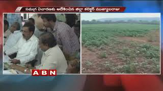 ABN Effect | Officials take action against Nellore Tahsildar Nirmalananda Baba | Red Alert