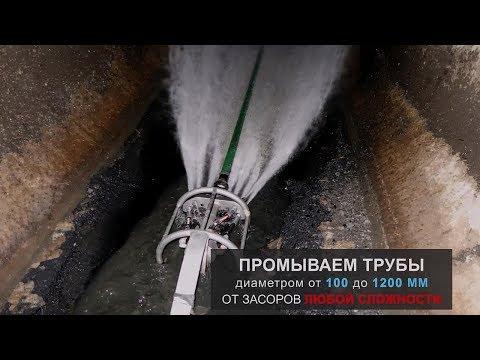 Промывка канализации в Алматы, прочистка труб - компания АнГрид