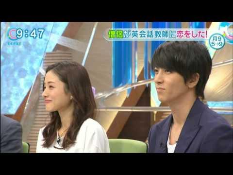 めざましテレビ Mezamashi Terebi 15.10.12