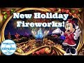 New Walt Disney World Holiday Offerings In 2019 | Christmas At Walt Disney World 2019