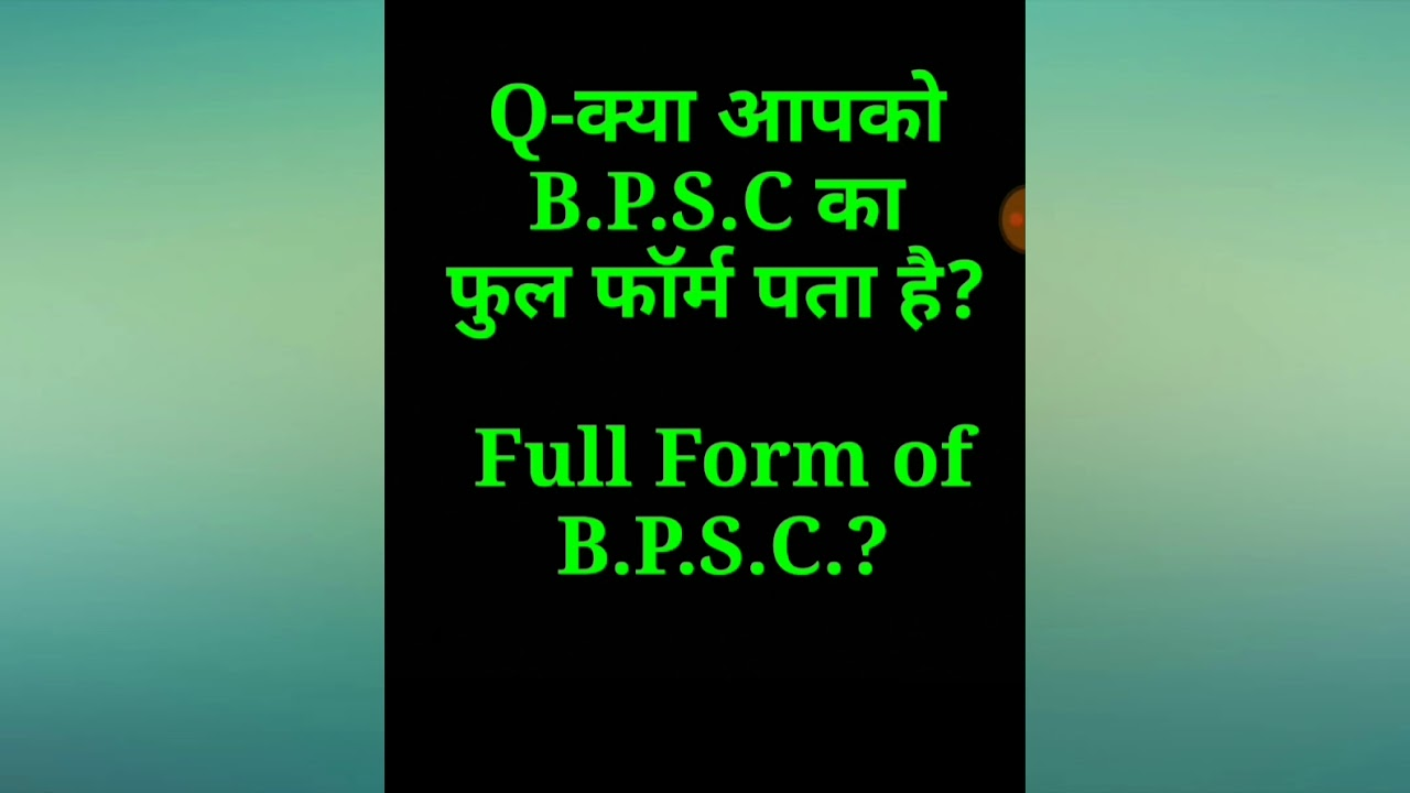 B P S C  का फुल फॉर्म क्या है?//Know about Full form of BPSC by Online  Study Base