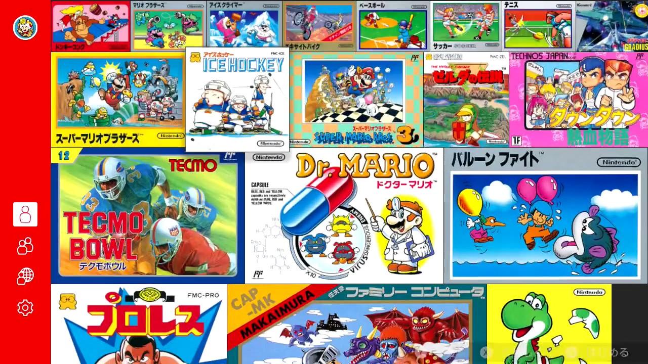 Nintendo Entertainment System Famicom Nintendo Switch Online