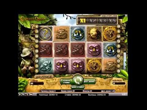 Игровой автомат Gonzos Quest.