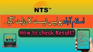 Islamabad Police Written test Merit list + Complete Information