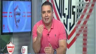 الزمالك اليوم | اقوي مقدمة من احمد جمال بعد استقالة اتحاد الكرة بعد نتائج المنتخب
