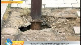 Капризы Ангары, или Нижняя Набережная в Иркутске уже требует ремонта