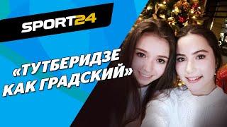 Саида Мухаметзянова общение с Валиевой возвращение Загитовой шоу Голос Тутберидзе как Градский