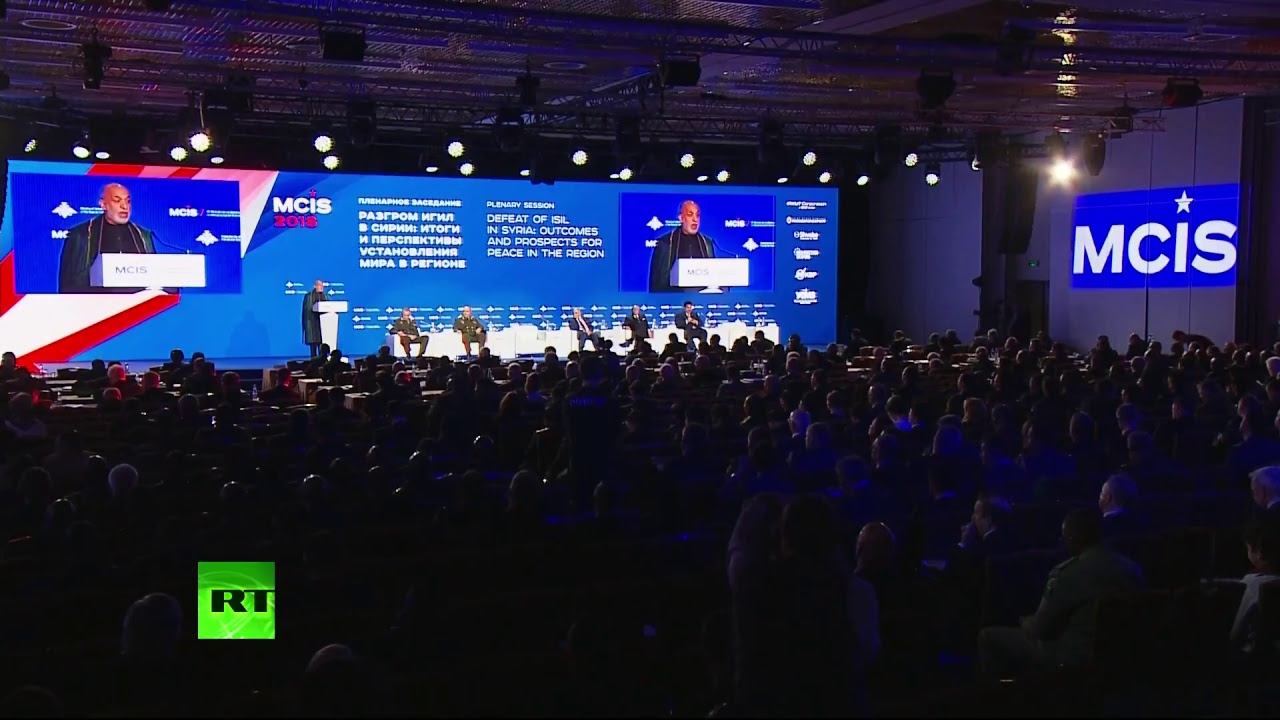 Открытие международной конференции по безопасности в Москве