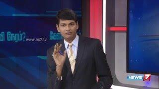 Kelvi Neram 15-05-2016 | News7 Tamil