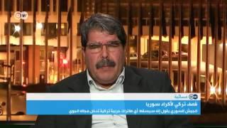 صالح مسلم: القصف التركي للأكراد جاء بتنسيق مع روسيا وأمريكا