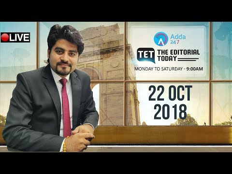 22nd  October 2018 | The Hindu | The Editorial Today | Editorial Discussion &  Analysis | Vishal Sir
