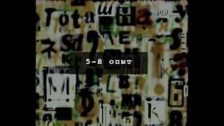 """""""Тотальная слежка"""". 1999 год. 12 канал. Омск"""