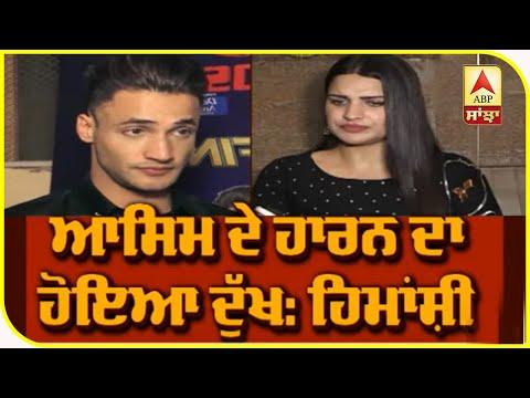 Himanshi khurana met with Asim Riaz family | Public Support Asim Riaz | Asimanshi | ABP Sanjha