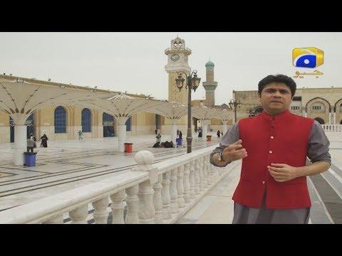 ALLAH Waley - Hazrat Sheikh Abdul Qadir Gilani RA   HAR PAL GEO
