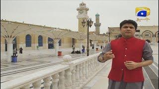 Ittehad Ramzan - ALLAH Waley - Sheikh Abdul Qadir Gilani RA