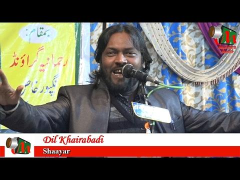 Dil Khairabadi, Nugpur Jalalpur Mushaira, Ek Sham ASAD AZMI Ke Naam, Mushaira Media
