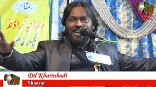 dil khairabadi nugpur jalalpur mushaira ek sham asad azmi ke naam mushaira media