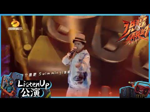 【ListenUp公演】 上菜!