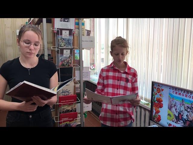 Изображение предпросмотра прочтения – «Лира» читают произведение «Ты помнишь, Алёша, дороги Смоленщины» К.М.Симонова
