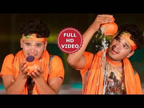 Bullet Raja   हमरा लोटा में से जल चुवता - Hamra Lota Me Se Jal Chuata    Latest New Kawad Song 2019