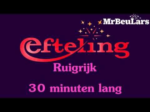 Efteling muziek - Rijksmuziek - Ruigrijk (2017, 30 minuten versie)