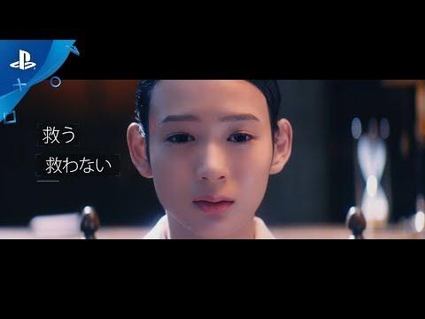 "『Detroit: Become Human』スピンオフムービー ""Tokyo: Become Human"" モノ篇"