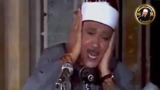 أجمل تلاوة نادرة للشيخ عبد الباسط عبد الصمد رحمه الله