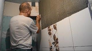 Укладка плитки в туалете ч.5(В этом ролике основное время отведено укладке плитки на стену. Кешбек на Али http://epngo.bz/cashback_index/4fb70 МОЙ САЙТ..., 2014-06-12T01:15:12.000Z)