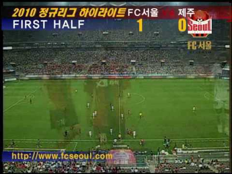 Uzbek footbal, server jeparov v fc Seoul, 1 ya igra !!!