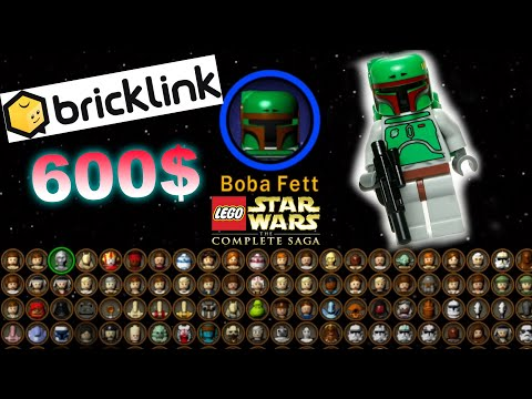 Minifigures you can buy IRL from Lego Star Wars: The Complete Saga (on Bricklink) |