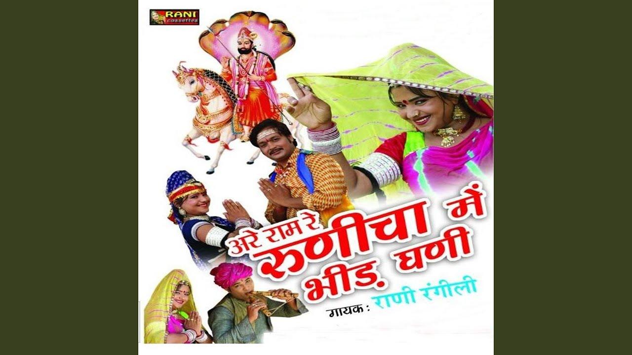 shabash mhara murga mp3
