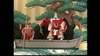 Bunraku Theatre Example
