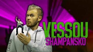 VESSOU - ШАМПАНСКО И СЪЛЗИ (OFFICIAL VIDEO)