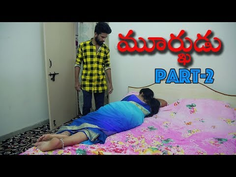 Murkhudu Web Movie