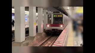 一代前の東京メトロ日比谷線               東京メトロ03系 東武20000系    東武20050系 到着/発車シーン