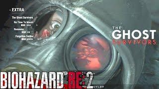 【バイオRe2】あの時Gウィルスが回収されていたら…もう一つの結末『バイオハザード RE:2』【Forgotten Soldier】【ゴーストサバイバーズ】【the ghost survivors】