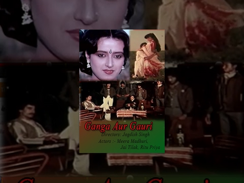 Gangaa Aur Gouri | Full Bhojpuri Movie | Meera Madhuri, Jai Tilak, Ritu Priya