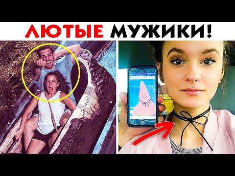 55 ЛЮТЫХ МУЖИКОВ, КОТОРЫЕ НИКОМУ НЕ ДАДУТ ЗАСКУЧАТЬ! - Видео онлайн