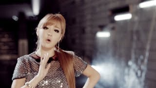 Gambar cover OH YEAH feat. BOM [from 2NE1] (DVD Quality Ver./Japanese Ver.) M/V