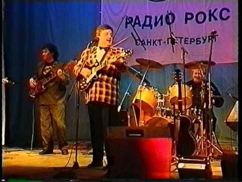 Братья Жемчужные - Раз в Ростове на Дону (концерт Радио Рокс)