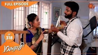 Magarasi - Ep 318 | 19 Feb 2021 | Sun TV Serial | Tamil Serial