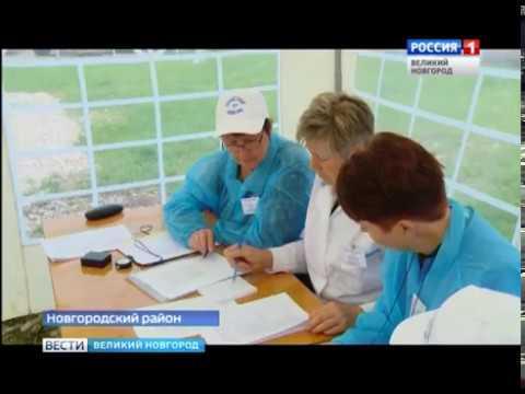ГТРК СЛАВИЯ п Савино конкурс доярок 25 08 17